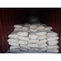 China 6-chloro-2-(4'hydroxy-phenoxy) quinoxaline 90%Min,High Purity ,Chemical Intermediate Products , CAS 76578-79-5 on sale