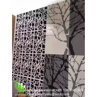Buy cheap Solid Wall Perforated Aluminum Ceiling Panels For Facade Cladding Decoration from wholesalers