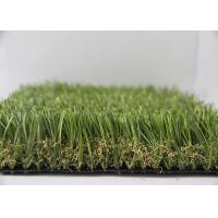 Buy cheap Kindergarten Carpets Landscaping Garden Artificial Grass Heavy Metal Free from wholesalers