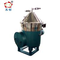 China 2000L/H Fuel Oil Purifier 550kg Weight For Marine Oil Recycling System on sale