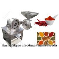 China Turmeric Powder Grinding Machine For Sale|Turmeric Powder Crusher on sale