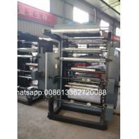 Cheap Plastic Bag / Paper Cup 4 Color Flexo Printing Machine Width 900mm for sale