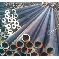 Quality High pressure boiler pipe from China wholesale
