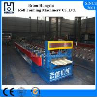 Quality Step Tile Roofing Sheet Roll Forming Machine For Power Plant Canopies wholesale