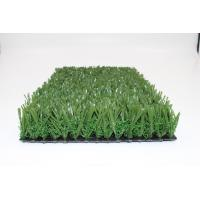 China Artificial Turf On The Football Field Enhances The Drainage And Uprightness Of The Lawn on sale