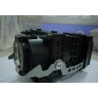 Quality projector lamp wholesale