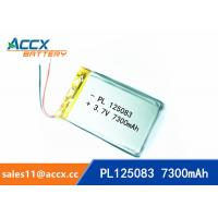 Quality 3.7V lipo battery 125083 125080 805080 7300mAh polymer lithium battery for power bank, gps tracker wholesale