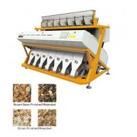 Quality WS-B4W 256 Channels Color Selector Machine For Plastic / Glass Perfect Result wholesale