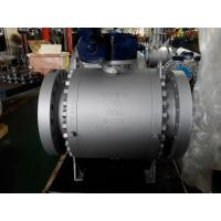 China FB Forged Trunnion Ball Valve A105 Flange Ends 600LB 16'' on sale