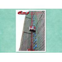 Quality High Efficiency Construction Rack And Pinion Hoist 96m/Min With Double Cages wholesale