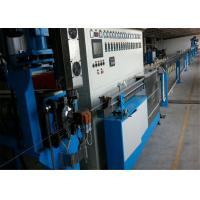 Quality Full Automatic Cable Extrusion Line , Wire Cable Making Machine 500 M / Min wholesale