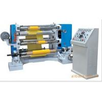 Quality Straight Knife Paper / Non Woven Fabric / Plastic Slitting Machine wholesale