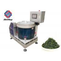 Quality OEM Available Fruit And Vegetable Dehydrator Machine 70L Automatic CE Approval wholesale