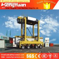 Quality 40t rubber tyre stacking container low profile Container gantry crane, staddle carrier wholesale