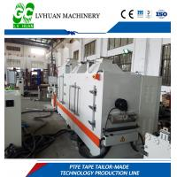 Quality Intelligent PTFE Extrusion Machine , Paste Extruder Machine Long Working Life wholesale