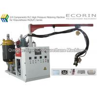 Quality PLC High Pressure Foaming Machine For PU High Rebound Mattress Injection Molding wholesale