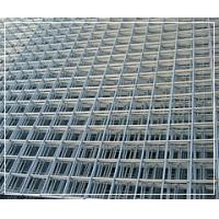 China Twill Woven Wire Mesh SS304 316L 316 Stainless steel, 8  x 8 , 10 x 10 on sale