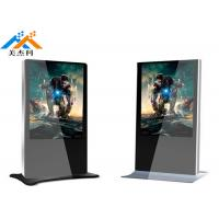 Quality Resolution 4096x4096 Advertising Digital Signage Video Player Monitor 55 Inch wholesale