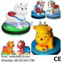 Quality Children Coin Operated Game Machine Small Battery Animal Bumper Cars wholesale