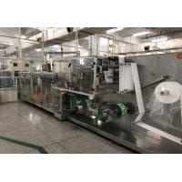 Quality Automatic wet tissue paper making machine with the speed of 300/min wholesale