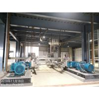 Quality Daily Chemical Spray Tower Detergent Powder Production Line With Low Density wholesale
