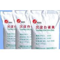 Quality Deposited White Carbon Black wholesale