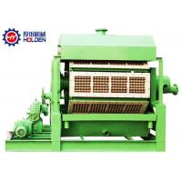 China Automatic Paper Pulp Egg Tray Production Line With Metal Multi Layer Dryer on sale
