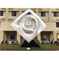 Quality Contemporary Outdoor Metal art Landscape Sculpture Abstract White Baking Varnish wholesale