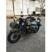 Buy cheap Cool 3 wheel 250cc sidecar adventure motorcycle for adult from wholesalers
