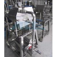 Quality Sanitary Stainless Steel Beverage Plate Frame Filter wholesale