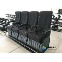 Quality Different Color Choice Motion 4D Movie Theater Equipment With Fiber Glass Material wholesale