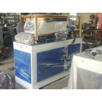 Buy cheap Professional Disposable Paper Cake Box Forming Machine 2080*720*1500mm from wholesalers