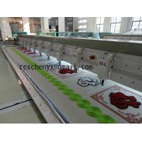 China Towel embroidery machine/Computerized Chenille embroidery machine on sale