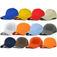 Quality Small MOQ Blank Promotional Baseball Cap for Custom Logo Design wholesale