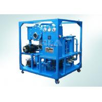 China High Speed Vacuum Transformer Oil Purifier Machine With Dual Electronic Monitoring System on sale