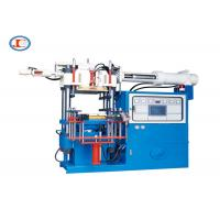 Quality Industrial  Horizontal Rubber Injection Molding Machine Silicone Feeding System wholesale