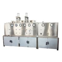 China Pilot Scale Supercritical Co2 Fluid plant oil extraction machine for sale