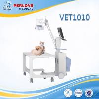 China Mobile digital X-ray machine VET1010 for pets hospital on sale
