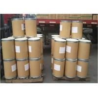 Quality L-Hydroxyproline 51-35-4 Amino Acid White Powder For Nutrient Fortifier wholesale