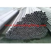China Seamless Copper Nickel Tube 2015Hot Sale C70600, C71500 70/30 on sale