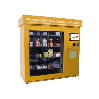Quality Prepaid Cards Wireless Monitoring Vending Kiosk Machine with Advanced Network Remote Control wholesale