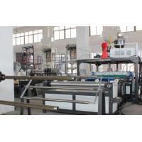 Quality Vinot High Speed Air Bubble Film Machine Customization for A.U.E With Different Size LDPE Material Model No. DY-2000 wholesale