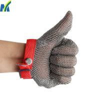 China High Quality Protection Safety Stainless Steel Chain Mail Gloves for Meat Processing on sale