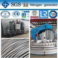 Quality Fully Automatic Pressure Swing Adsorption Nitrogen Generation System wholesale