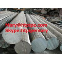 Quality inconel 686 UNS NO6686 round bars rods wholesale
