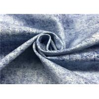 China Printing Coated Polyester Fabric , Soft Taslon Stretch 100 Polyester Fabric on sale