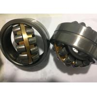 Quality Vibrating Sieve 22316EMAW33C4 Self-aligning Roller Bearings Rock Breaker F80 Standard wholesale