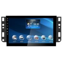 Quality Multimedia Car Navigation System Android Screen By Five Point Touch Control wholesale