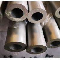 Buy cheap 2.78 G/Cc Density 2024 Aluminium Seamless Pipe With Corrosion Resistance from wholesalers