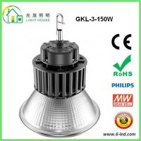 Quality Factory / Warehouse High Bay LED Lighting CRI 80 With 50Hz~60Hz Frequency wholesale